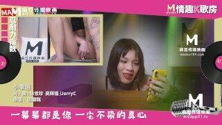 【国产】麻豆传媒最新作品 / 爱爱需要勇气MV / 「预告」
