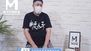 【国产】麻豆传媒作品 / 爱笑的老板娘 / MD0040-1精彩免费播放